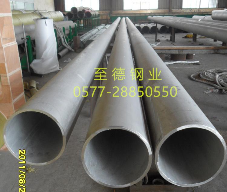 超长大口径不锈钢管