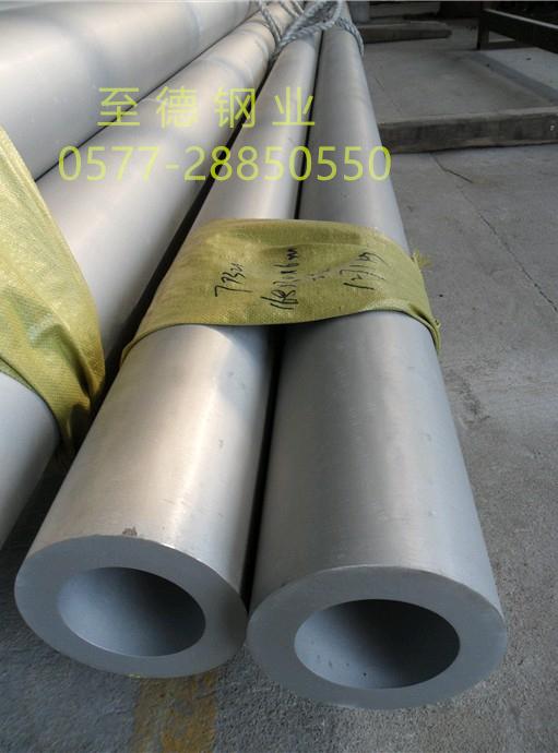 机械加工用不锈钢管