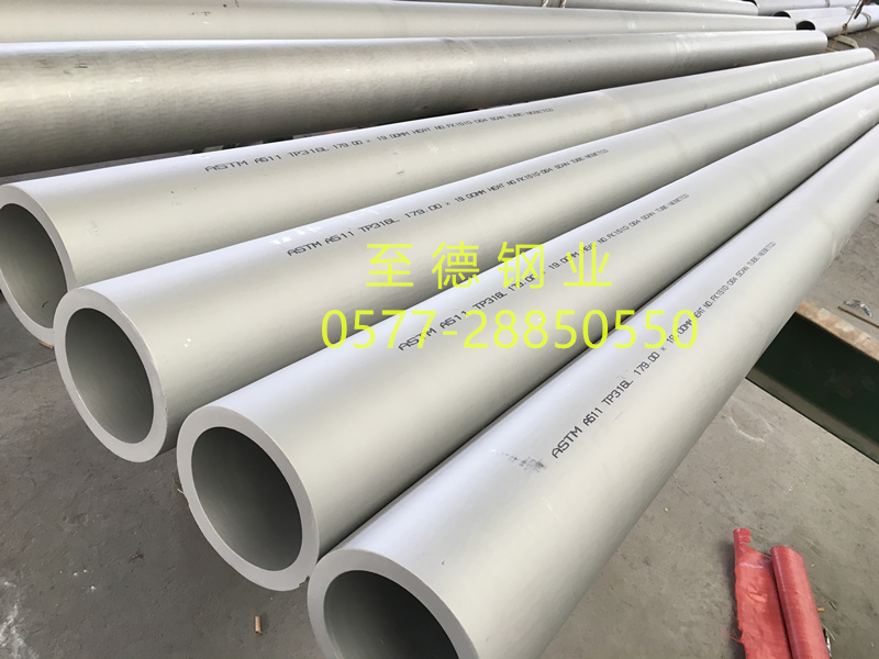 A511机械工程标准不锈钢管